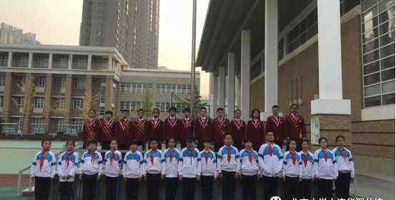 """张一泽 """"争做新时代好队员""""——北京小学六年六班升旗仪式"""