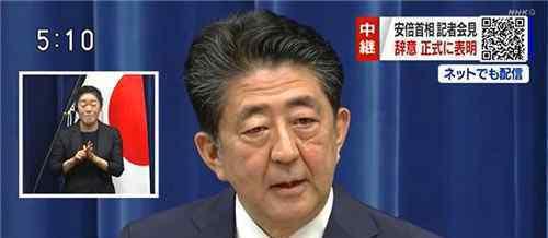 谁会成为下一任日本首相 日本首相安倍晋三因病辞职