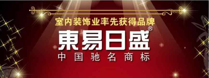 中国装修 中国装修行业排行榜,国内装修公司前十