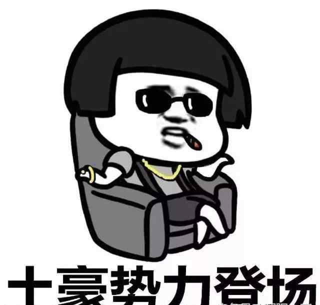 恭王府地址 恭王府、雍亲王府、醇亲王府、平西王府、北京城内隐藏的豪宅!