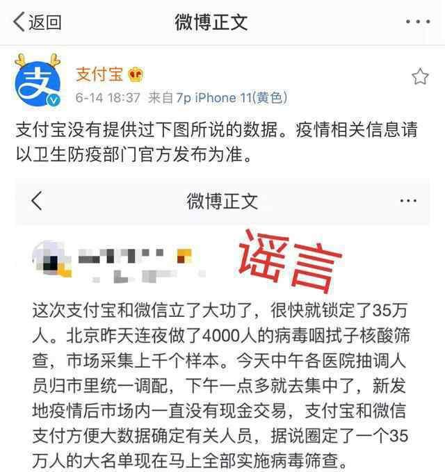 """""""华熙沦陷 """"谣言 请广大市民不信谣不传谣"""