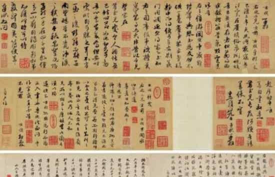 赵孟頫书法2.67亿  赵孟頫是谁什么书法卖2.67亿(图)