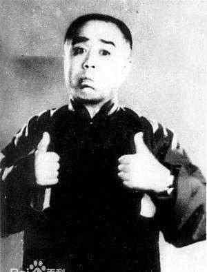 单口相声刘宝瑞 单口相声大王刘宝瑞大师及其门下弟子