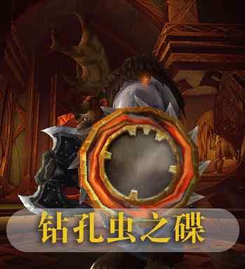废墟之颅 魔兽世界: 这些盾牌你还记得不, 让人难忘的盾牌幻化