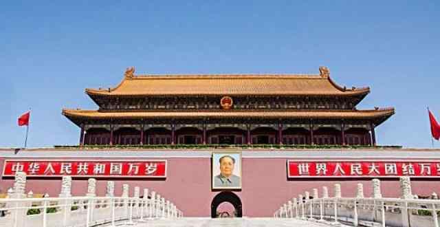 """外地人在北京缴满15年社保,能享受""""北京人""""待遇吗?看完明白了"""