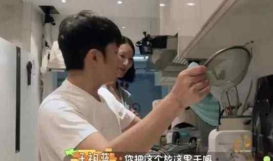 """5年后看王祖蓝李亚男:对不起,我们都高估了这对""""身差高""""夫妻"""