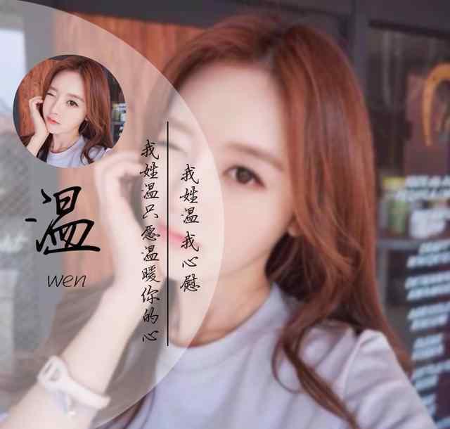 唯美情话姓氏头像设计:适合做微信 QQ头像 值得收藏!