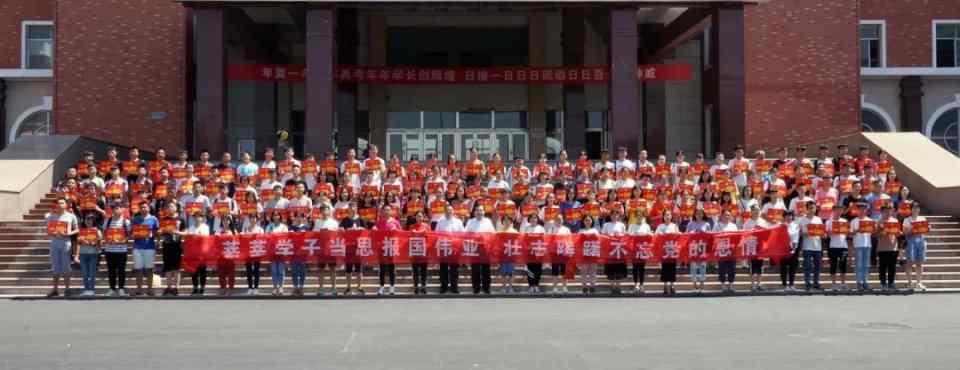 河北省民政厅2018年度省级福利彩票公益金使用情况公告
