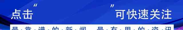 """威海日报社10个媒体平台助您全面掌控威海战""""疫""""新动态"""