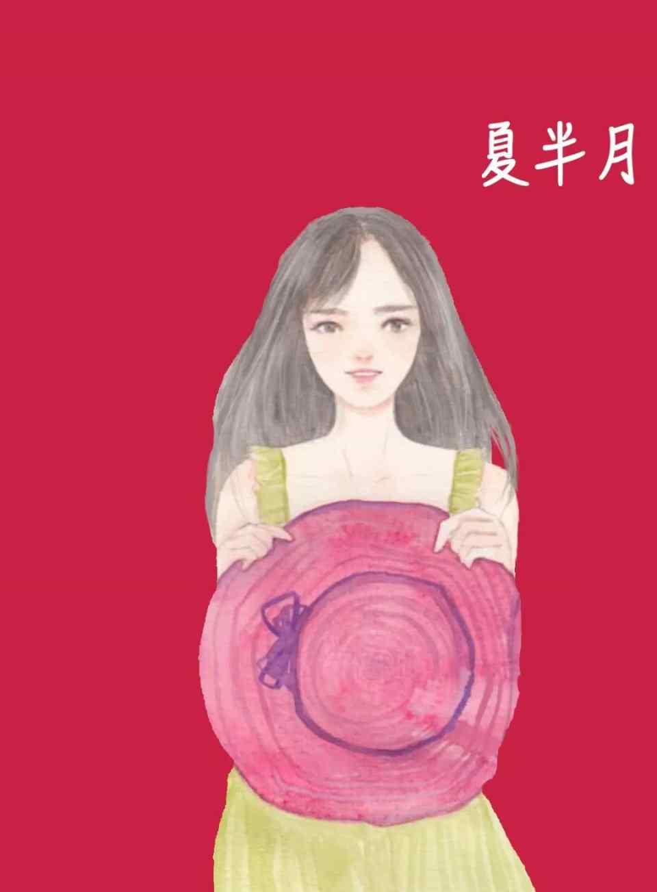 一个睡眠治疗师的手记:我嫁给了自己的病人(上)