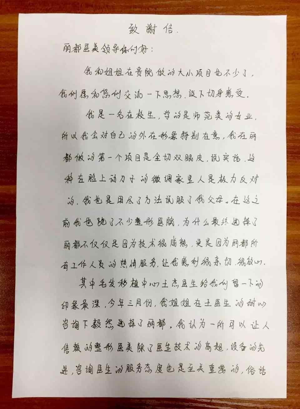 30万+的北京丽都评价都是怎么写的