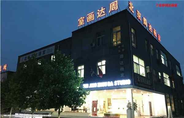 北京画室那家比较好?北京最好的画室是那家?