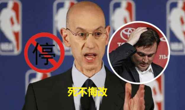 终于来了!CCTV5节目表正式更新,NBA常规赛被除名,15亿转播商笑