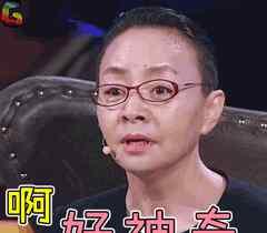 """明星豪宅曝光,宋丹丹房子一平米30万,而她简直住在了""""仙境"""""""
