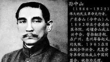 孙中山先生的四位妻子,除了宋庆龄其他皆默默无闻