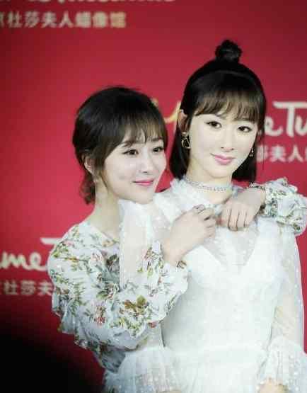 杨紫进驻北京杜丽莎夫人蜡像馆,网友看到后:有点诡异!