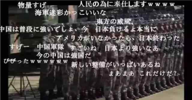 日本网友看到我们阅兵后,有哪些惊人评论? |推荐