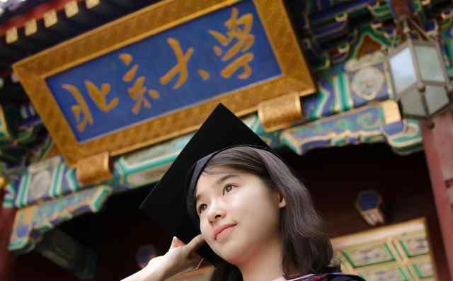 北京全部65所大学排名,分为8个档次,考上前三档前途一片璀璨