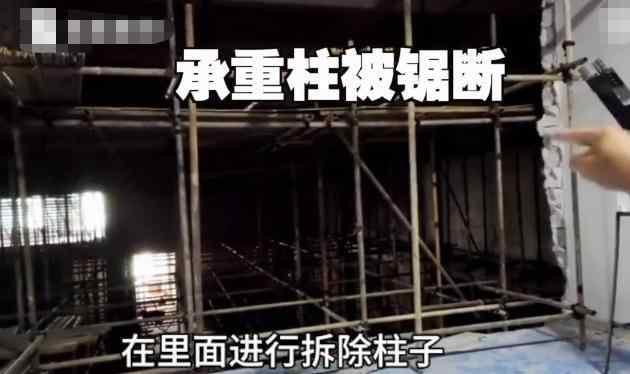 停车场改建宴会厅,割断12根承重柱,住建局长拍桌暴怒:快停工!
