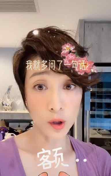 53岁陈法蓉晒近照,首次回应不婚原因,曾多次被富豪男友伤透心