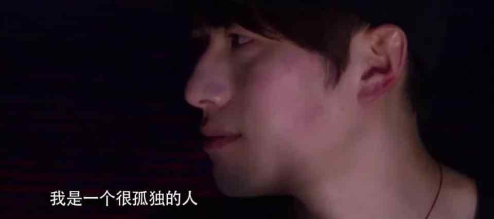 陈学冬深夜痛哭:我是一个孤独的人