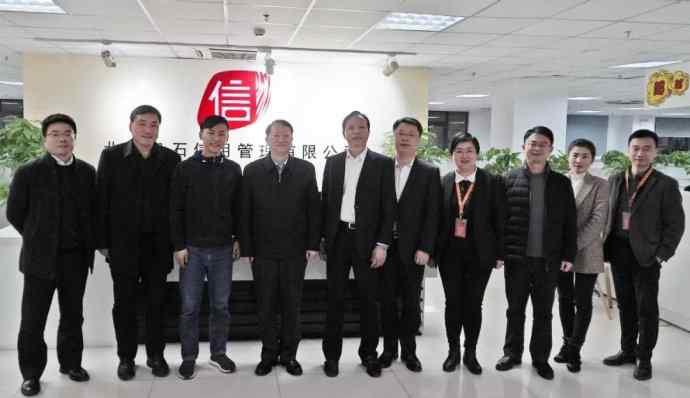 嘉兴市委常委陈利众一行到访北京盘石