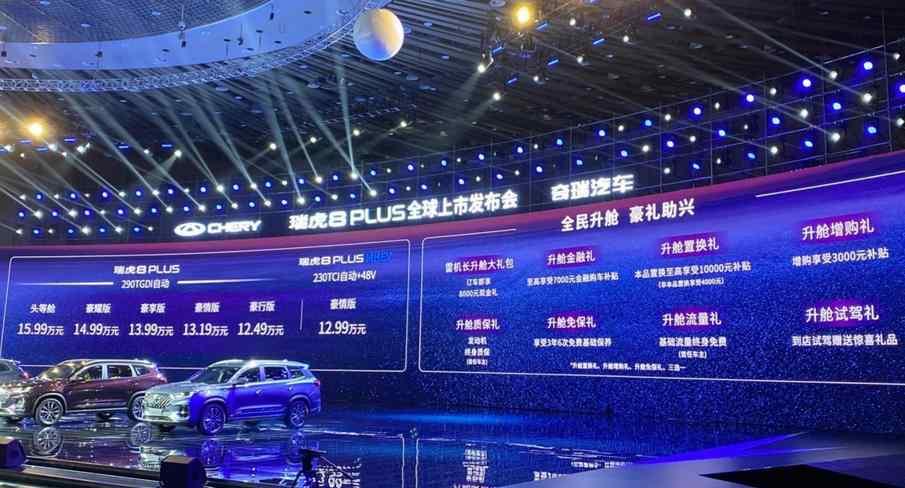 奇瑞瑞虎8 PLUS售12.49万起,搭1.6T发动机的五款车型选哪款最值?
