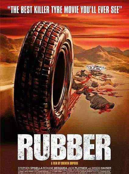 史上最无聊电影《橡皮轮胎》