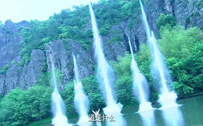 仙剑奇侠传:剑圣殷若拙成道.上善若水的道究竟是什么
