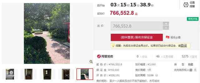 河南省郑州市!第一次拍卖正商红河谷18幢一房产,起拍价76.6万元
