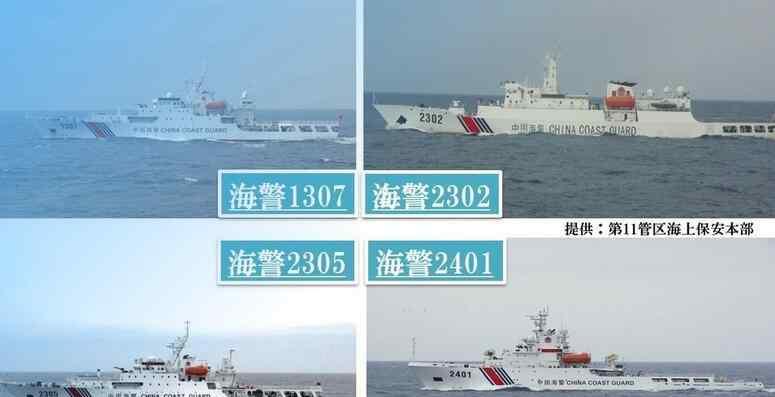 中国海警编队今年第6次巡航钓鱼岛领海