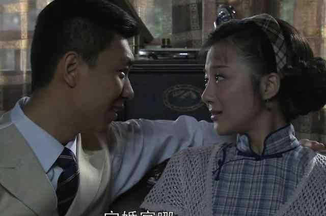 电视剧《北方有佳人》,何家驹欺骗寄萍,原来已经早有家室