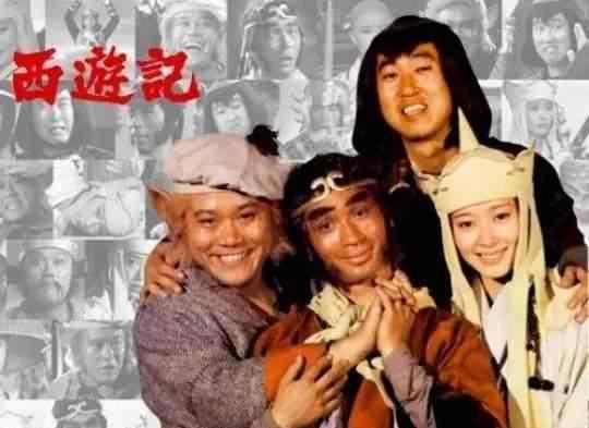 不要错过,日本人有多爱《西游记》?前后拍了四部电视剧
