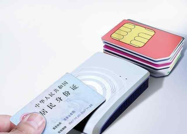 有什么办法可以查自己身份证下有几个手机号?用这两个方法就行了