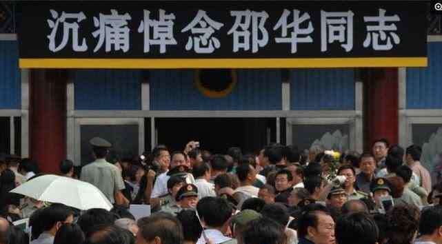 毛岸青夫人邵华追悼会老照片,数千群众自发送行,毛新宇悲痛万分