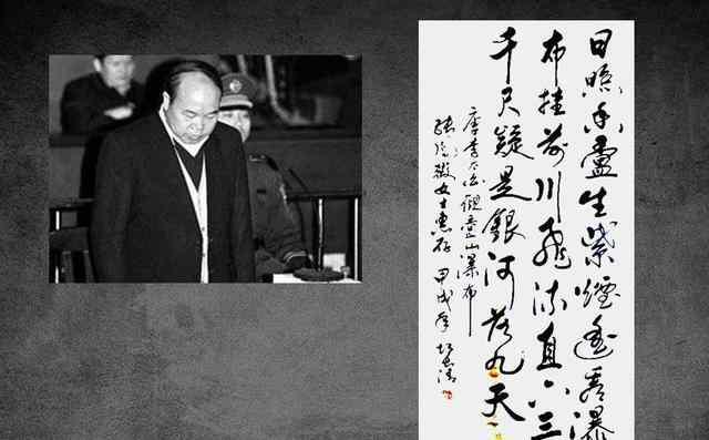 看胡长清和原广东书协主席陈绍基书法,曾一字难求,今人避之不及