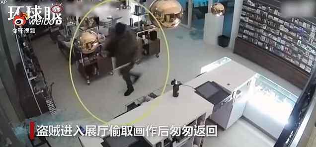 荷兰博物馆梵高名画被盗监控 到底是什么状况?