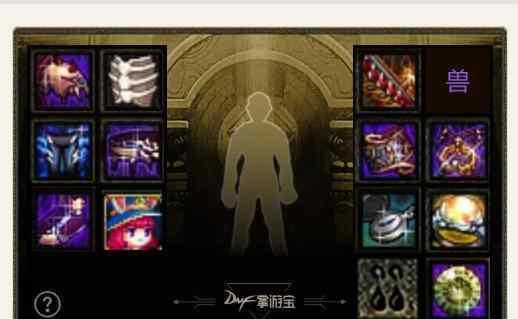 地下城与勇士男魔法师 DNF:地下城与勇士全职业完美换装,男法师篇