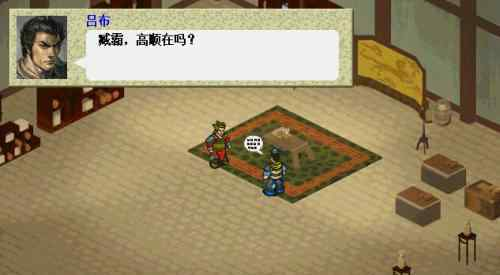 曹操传mod 《曹操传》最好玩的mod,你玩过哪个?