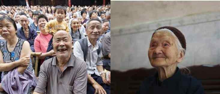中国6个年轻人养1个老人 十四五期间老年人将突破3亿