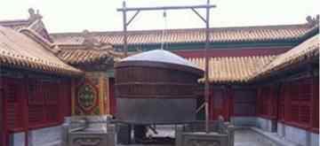 古代蒸刑 中国古代最残忍刑罚:蒸刑,一边凌迟一边蒸煮