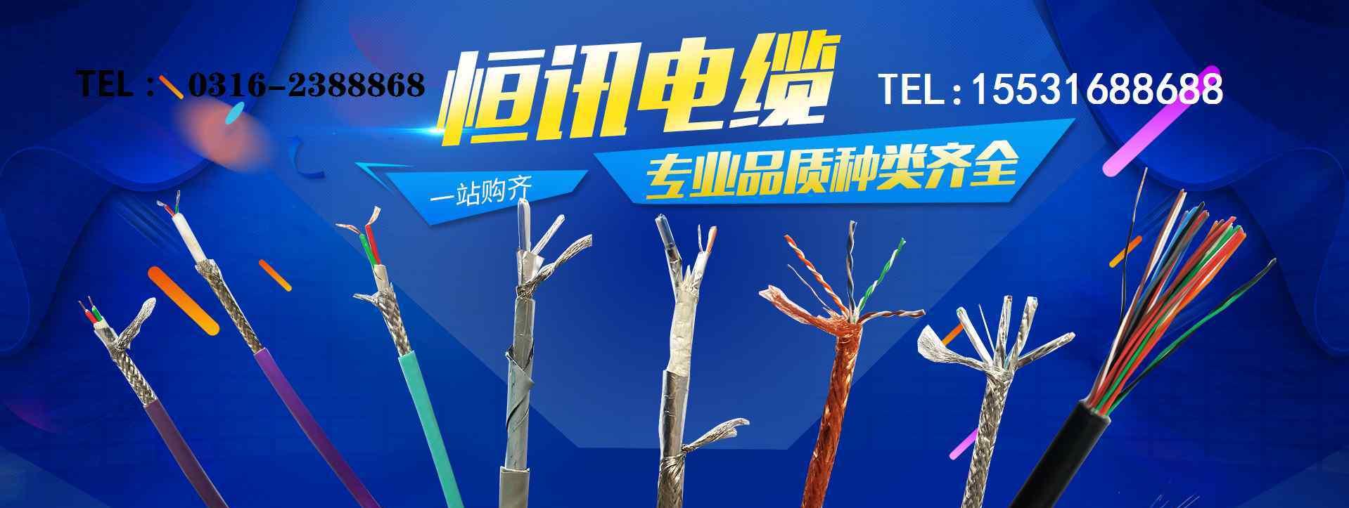 矿用光缆型号 MGTSV矿用光缆,煤矿用阻燃通信光缆选型表(技术参数)