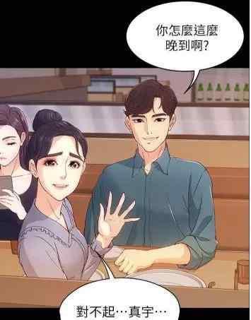 《女大生世晶》完整版&韩漫主角为闵真宇和吴世晶的校园纯爱漫画