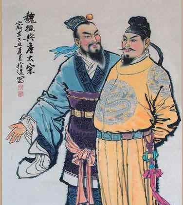 """魏征状貌不逾中人 """"以人为镜 可以明得失"""":魏徵与李世民的相爱相杀"""